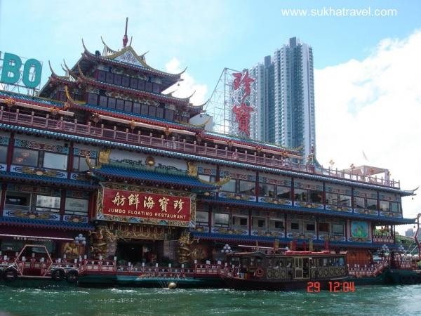 du lịch hongkong nhà hàng nổi jumbo