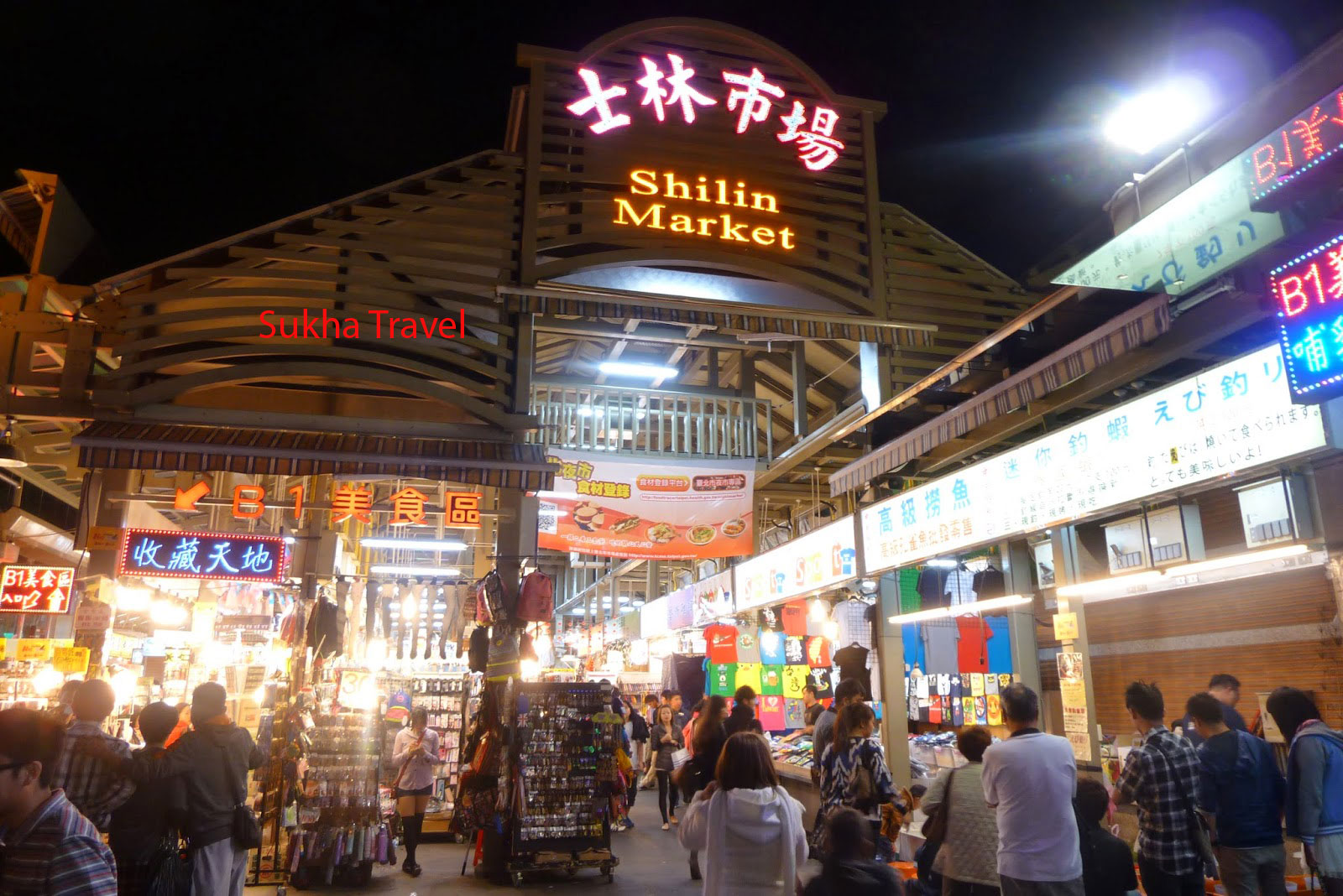 cho-dem-thach-lam-dai-bac-sukha-travel